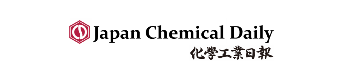 Japan Chemical Daily logo