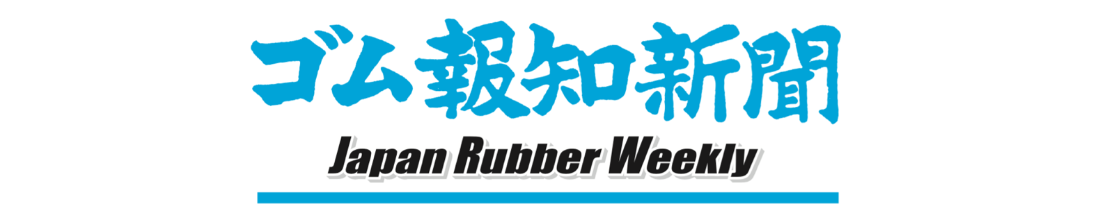 Japan Rubber Weekly logo
