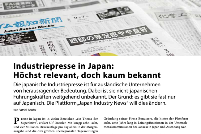 Japan Industry News in Japan Markt Nov./Dec. 2015