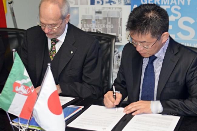 QD Laser and Univ Duisburg-Essen sign MoU