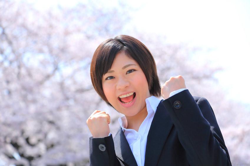 japanese mail order girlfriend