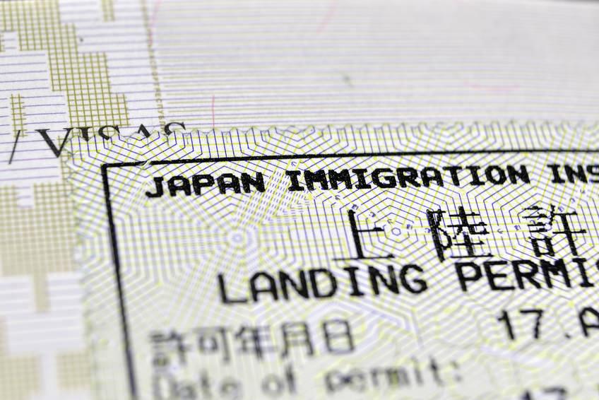 Japanese Visa