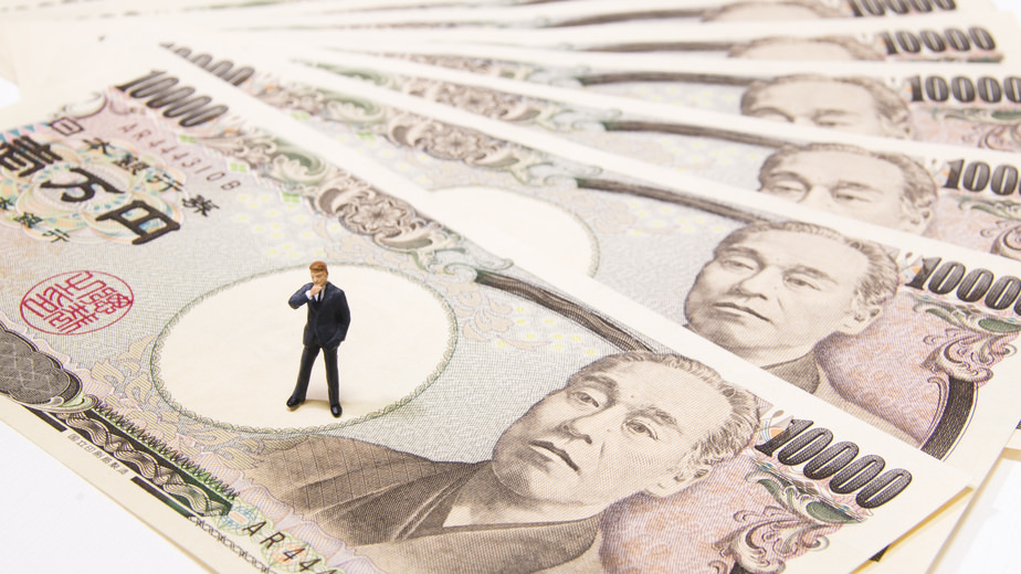 Japan Tax Reform 2016 - Yen Bills