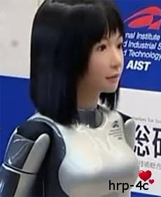 HRP-4C AIST's Humanoid girl robot