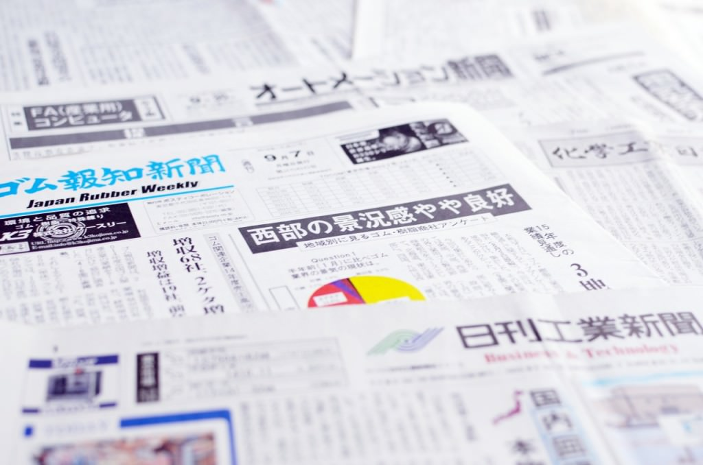 industry-newspapers-bright-1280x848
