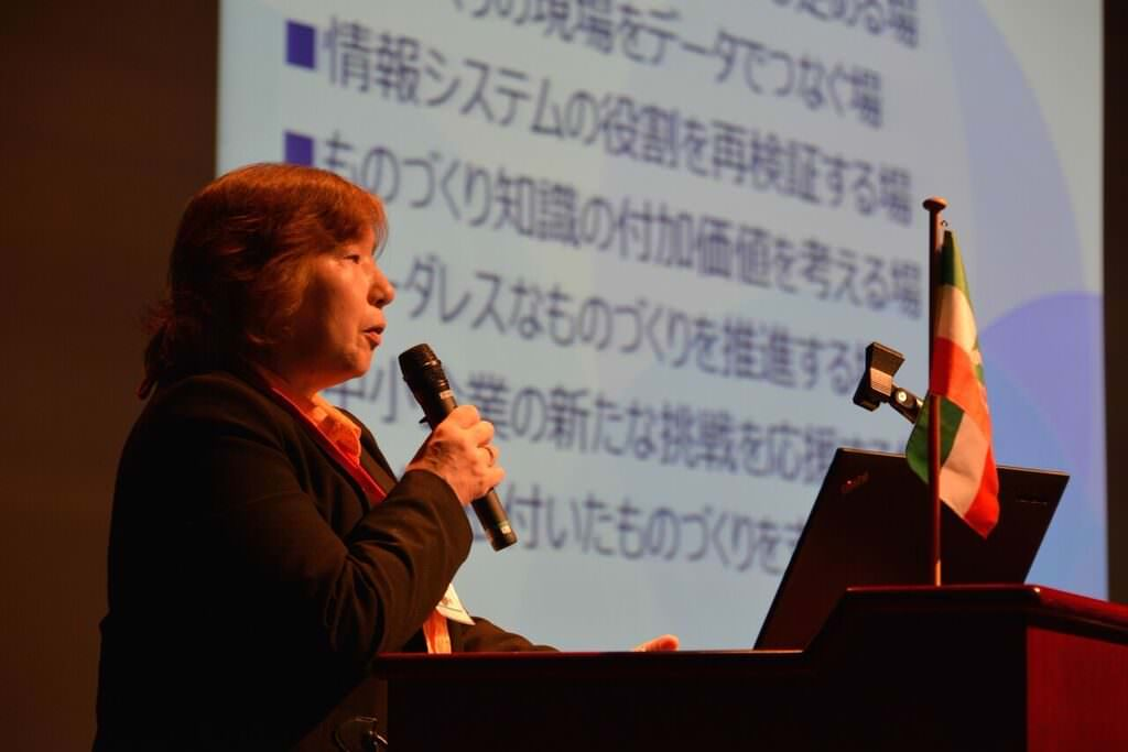 Internet of Things in Japan - Hatsuko Kouroku