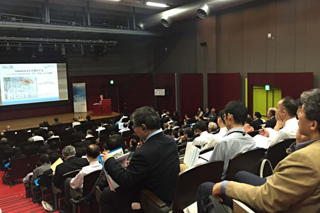 Internet of Things Japan - NRW Conference 1