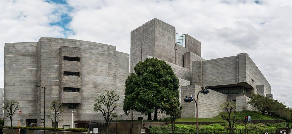 Supreme Court Japan