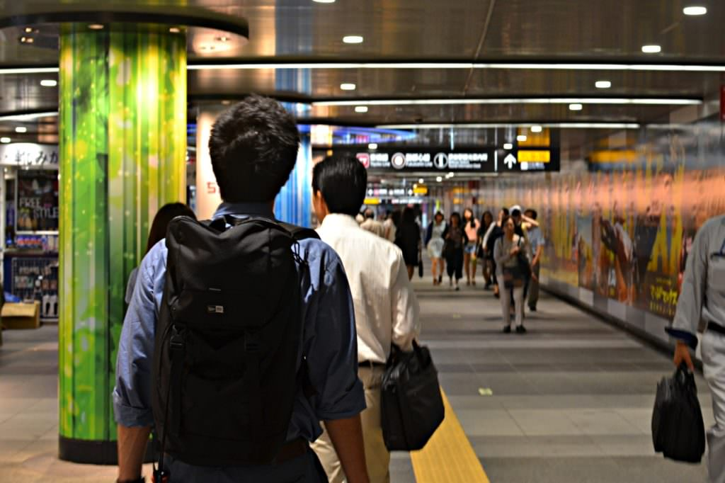 Tokyo Subway Shibuya Station