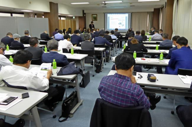 China-Japan Rubber Industry Forum Tokyo 2016