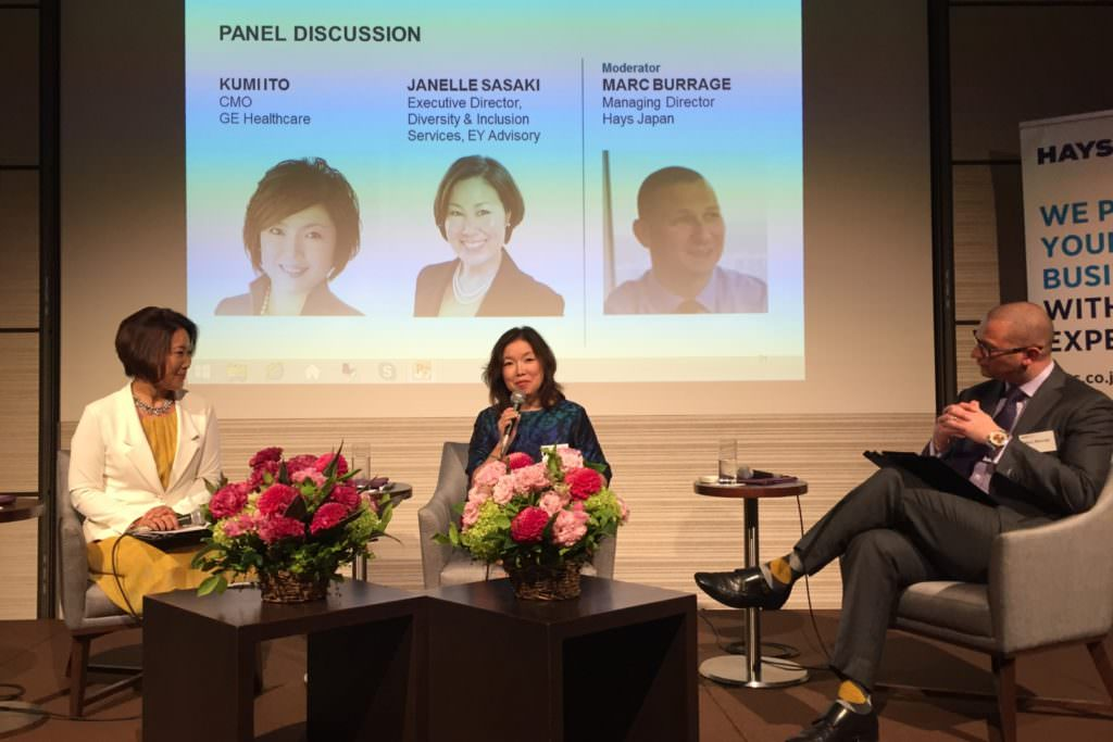 Diversity in Japan - Panel Discussion