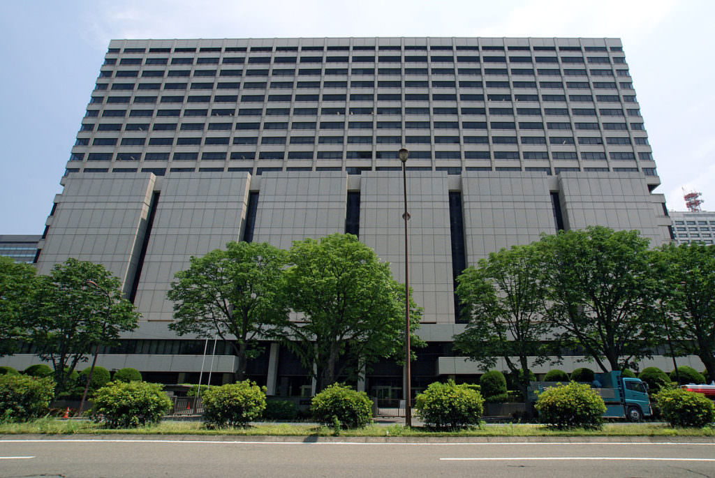 Filing for Bankruptcy in Japan - Tokyo High Court