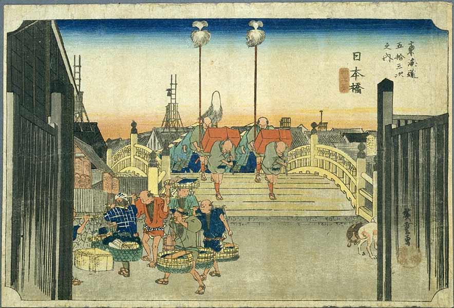 Hiroshige Nihonbashi Bridge