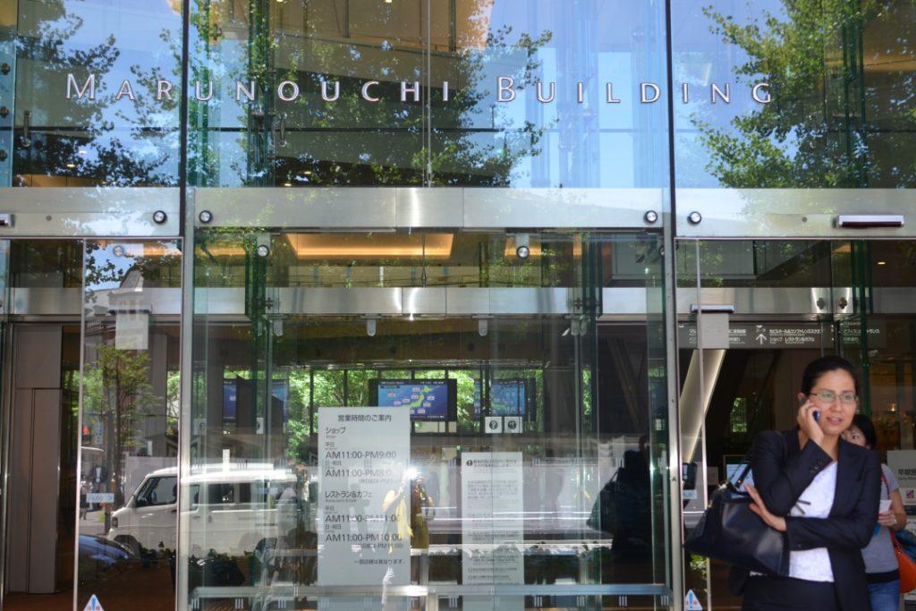 Meetings in Japan - Marunouchi Building