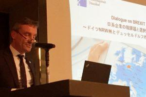 Düsseldorf's Mayor Thomas Geisel Speaking in Tokyo