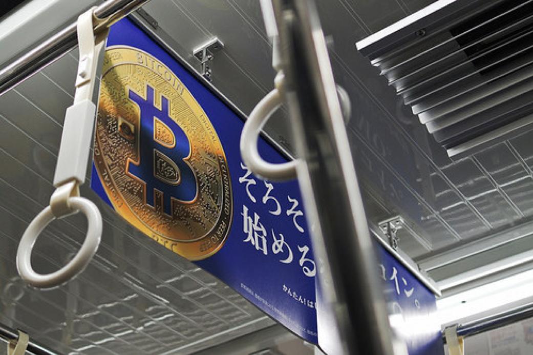 Japan Bitcoin Innovation 2